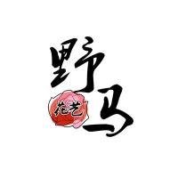 花艺师野马_豆豆